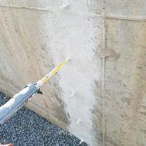 Epoxy Injection Crack Repair